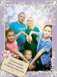 Фотоконкурс «Восславим женщину-мать!»