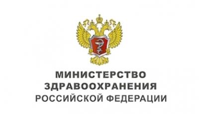 Информация о региональном проекте «Развитие детского здравоохранения, включая создание современной инфраструктуры оказания медицинской помощи детям (Волгоградская область)»